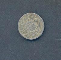 EGYPTE - 1/10e Guerche – An 25 AH 1293 – Nickel - Egypte