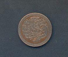 EGYPTE - 1/2 Millième – 1917 – Bronze - Egypte