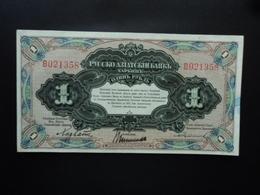 BANQUE RUSSO - ASIATIQUE : Branche HARBIN : 1 ROUBLE  ND 1917   P S474a *    SUP+ - Billets