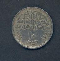 EGYPTE - 10 Piastres 1974 Nickel - Egypte