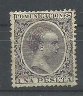 ESPAÑA EDIFIL 226 T  MH  *  (MARCA TALADRO) - 1889-1931 Kingdom: Alphonse XIII