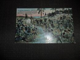 Guerre ( 237 ) Oorlog Weltkrieg 1914 - 1918 Armée Allemand  Leger  Duitse Soldaten  Soldaat Soldat  Deutsche Dunkerque - Guerre 1914-18