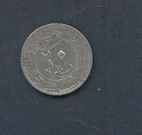 TURQUIE - 20 Para – An 3 AH 1327 Nickel - Turquie