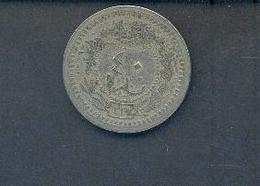 TURQUIE - 40 Para – An 8 AH 1327 Nickel - Turquie