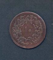 TURQUIE - 10 Para – An 1 AH 1277 Cuivre - Turquie