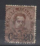 ITALIE  N° 53 (1879) SASSONE  N° 51 - 1878-00 Humbert I