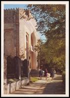 MOLDOVA (USSR, 1974). KISHINEV - CHISINAU. HISTORICAL MUSEUM OF REPUBLIC. Unused Postcard - Moldavie