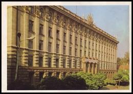 MOLDOVA (USSR, 1974). KISHINEV - CHISINAU. ACADEMY OF SCIENCES. Unused Postcard - Moldavie