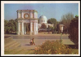 MOLDOVA (USSR, 1974). KISHINEV - CHISINAU. THE VICTORY ARCH. Unused Postcard - Moldavie