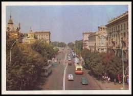 MOLDOVA (USSR, 1974). KISHINEV - CHISINAU. LENIN AVENUE, Urban Transport. Unused Postcard - Moldavie