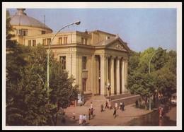 MOLDOVA (USSR, 1974). KISHINEV - CHISINAU. MUSICAL DRAMATIC THEATRE Named A. PUSHKIN. Unused Postcard - Moldavie