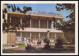 MOLDOVA (USSR, 1974). KISHINEV - CHISINAU. RUSSIAN DRAMATIC THEATRE Named A. CHEKHOV. Unused Postcard - Moldavie