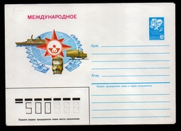 EISENBAHN – GANZSACHE – UdSSR (07-111) - Trains