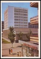 MOLDOVA (USSR, 1974). KISHINEV - CHISINAU. THE STATE BANK BUILDING. Unused Postcard - Moldavie