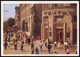 MOLDOVA (USSR, 1974). KISHINEV - CHISINAU. THE MAIN POST OFFICE. Unused Postcard - Moldova