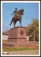 MOLDOVA (USSR, 1974). KISHINEV - CHISINAU. MONUMENT TO G. KOTOVSKIY. Unused Postcard - Moldavie
