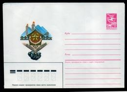 EISENBAHN – GANZSACHE – UdSSR (08-111) - Eisenbahnen