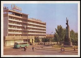 MOLDOVA (USSR, 1974). KISHINEV - CHISINAU. HOTEL ''TOURIST''. Unused Postcard - Moldavie