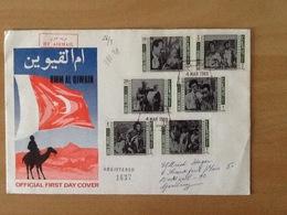 United Arab Emirates FDC 1969 To Germany - Umm Al-Qiwain