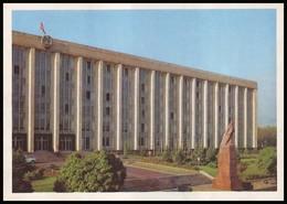 MOLDOVA (USSR, 1974). KISHINEV - CHISINAU. THE GOVERNMENT HOUSE, MONUMENT TO V. LENIN. Unused Postcard - Moldavie