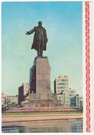 Charkov - The Monument To Vladimir Lenin - (Ukrain, USSR) - Kharkiv - Oekraïne