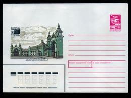 EISENBAHN – GANZSACHE – UdSSR (013-111) - Treni