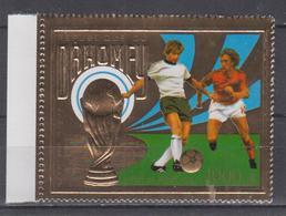 DAHOMEY 1974 FOOTBALL WORLD CUP GOLDEN FOIL 2 STAMPS AND S/SHEET - Fußball-Weltmeisterschaft
