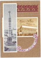 Minsk - Victory Square , Monument - (Belarus) - Wit-Rusland