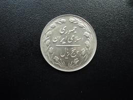 IRAN : 5 RIALS   1362 (1983)   KM 1234    NON CIRCULÉ - Iran