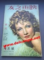 Japanese Magazine EIGA NO TOMO 4.1940 + V # 294 - 21.5.1950 Marlene Dietrich - Cinéma & Télévision
