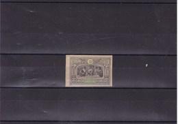 OBOCK  :Y&T :51*-légèrement Déchiré Bas Gauche - Obock (1892-1899)
