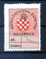 1945 CROAZIA POSTA MILITARE N.1 - Croazia