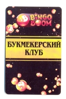 Russia Casino Bingo Bongo Machines à Sous - Carte Di Casinò