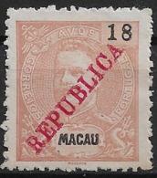 "Macau Macao – 1913 King Carlos Local ""REPUBLICA"" Overprinted - Macao"