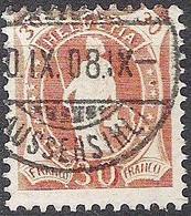Schweiz Suisse 1907: 14 Zähne+Faser 14 Dents, Melée  Zu 96A Mi 90D Yv 108 - 30c Braun O ZÜRICH ?0.IX.08 (Zu CHF 25.00) - 1882-1906 Wappen, Stehende Helvetia & UPU