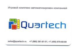 Russia Quartech Centre De Divertissement - Casino Cards
