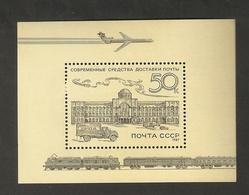 T. Russia USSR Soviet Stamp 1987 - Postal Post History Block Souvenir Sheet - 1923-1991 URSS