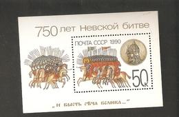 T. Russia USSR Soviet Stamp 1990 - War Battle Near The River Neva 750th Anniversary - Block Souvenir Sheet - 1923-1991 URSS