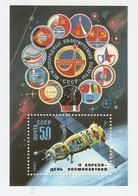 T. Russia USSR Soviet Stamp 1983 - SPACE Cosmos Cosmonautics Day International Manned Flights - Block Souvenir Sheet - 1923-1991 URSS