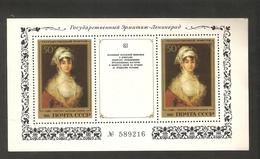 T. Russia USSR Soviet Stamp 1985 ART Spanish Painting The Hermitage Museum Leningrad Block Souvenir Sheet W/ No. 589216 - 1923-1991 URSS