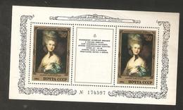 T. Russia USSR Soviet Stamp 1984 ART English Painting The Hermitage Museum Leningrad Block Souvenir Sheet W/ No. 174597 - 1923-1991 URSS