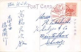 JAPAN.- 1910. YV Nº 122. POSTCARD WITH MARINE WARSHIP AND RED POSTMARK SEND TO SWITZERLAND - Japón