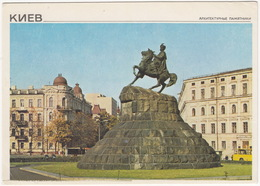Kiev - Monument To Bogdan Khmelnitsky, 1888 - (Ukrain) - Oekraïne