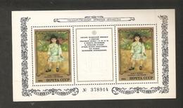 T. Russia USSR Soviet Stamp 1984 French ART Painting The Hermitage Museum Leningrad Block Souvenir Sheet W/ No. 378914 - 1923-1991 URSS