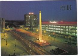 Kiev - Obelisk To Hero City Of Kiev On Victory Square At Night  - (Ukrain) - Oekraïne