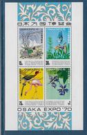 Singapour Bloc Feuillet N°2 - Oiseaux - Neufs ** Sans Charnière - TB - Singapour (1959-...)