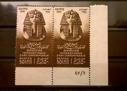 FRANCOBOLLI STAMPS EGITTO EGYPTE 1947 MNH** NUOVI SERIE EXHIBITION ART TUTANKHAMUN - Nuovi