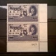 FRANCOBOLLI STAMPS EGITTO EGYPTE 1948 MNH** NUOVI SERIE AIRMAIL SAIDE - Egypt