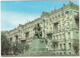 Kiev - Statue Of Ukrainian Composer And Pianist Mykola Lysenko - Taras   - (Ukrain) - Oekraïne