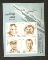 T. Russia USSR Soviet Stamp 1991 Cosmonaut 30th Anniv First Man In Space Philatelic Exhibition Block Souvenir Sheet - 1923-1991 URSS